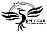 Русская Пиротехника