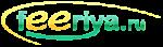 Феерия