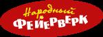 Народный Фейерверк